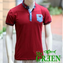Ảnh số 13: áo pull - Giá: 160.000