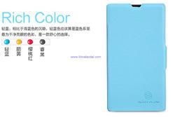 ?nh s? 33: - Bao Da NOKIA Lumia 520 NILLKIN Fresh - Giá: 200.000