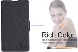 ?nh s? 35: - Bao Da NOKIA Lumia 520 NILLKIN Fresh - Giá: 200.000