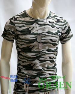 Ảnh số 80: áo phông body ARMY - Giá: 120.000