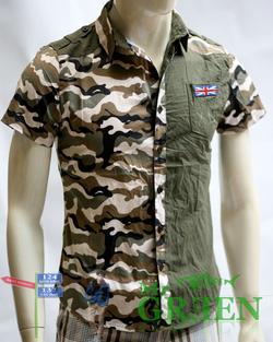 Ảnh số 86: áo SƠ MI body ARMY - Giá: 200.000