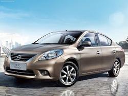 Ảnh số 9: Nissan Sunny - Giá: 528.000.000