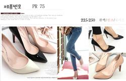 Ảnh số 13: giầy cao gót Hàn quốc - Giá: 30.000
