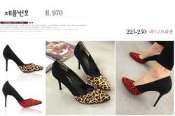 Ảnh số 16: giầy cao gót Hàn quốc - Giá: 30.000