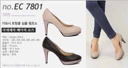 Ảnh số 22: giầy cao gót Hàn quốc - Giá: 30.000