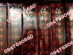 Ảnh số 76: Trắng da face Yiqi2012 - Giá: 780.000