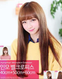 Ảnh số 14: Tóc giả nữ Hàn Quốc - Giá: 750.000