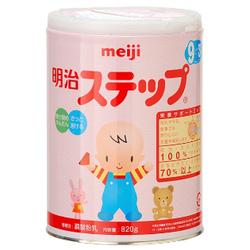 Ảnh số 2: Sữa Meiji 9 - Giá: 500.000