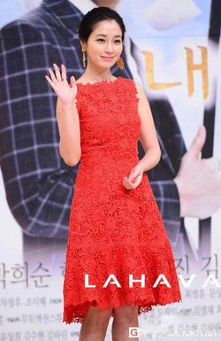 Ảnh số 1: Váy ren cao cấp TK07 - Giá: 990.000