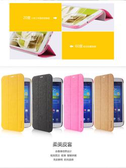Ảnh số 16: Bao da Galaxy Tab 3 8.0 T311 hiệu Baseus - Giá: 420.000