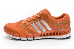 Ảnh số 11: Giày thể thao nam Adidas Climacool B418 - Giá: 1.290.000