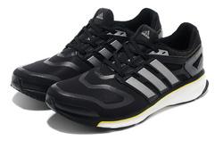 Ảnh số 79: Giày thể thao nam Adidas Energy Boost đen sọc trắng B103 - Giá: 1.480.000