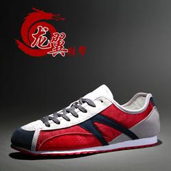 Ảnh số 66: Giày nam da lộn cao cấp GN066 - Giá: 650.000