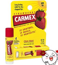 Ảnh số 82: Son dưỡng môi Carmex - Giá: 60.000