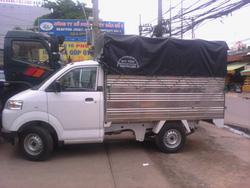 Ảnh số 2: xe tải Suzuki 750Kg - Giá: 245.000.000