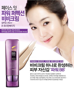 Ảnh số 15: Kem BB Power Perfection The Face Shop - Giá: 290.000