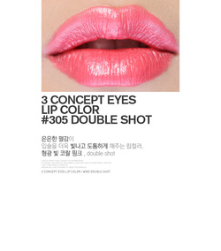 ?nh s? 11: LIP COLOR - Son Matte(Son Lì) - Giá: 390.000