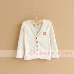 Ảnh số 1: Áo bé gái 2-7 tuổi (cotton chun co dãn, dày dặn, mềm), Giá : 170k - Giá: 170.000