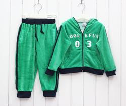 Ảnh số 75: 23. Bộ thể thao màu xanh COOL EFUN 03 (2-8 tuổi): Giá 295k - Giá: 295.000