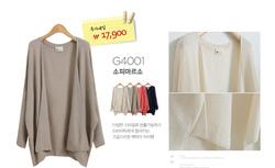 Ảnh số 7: áo len Hàn Quốc - Giá: 730.000