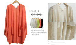 Ảnh số 15: áo cartigan Hàn quốc - Giá: 30.000
