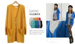 Ảnh số 17: áo cartigan Hàn quốc - Giá: 30.000