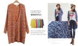 Ảnh số 18: áo cartigan Hàn quốc - Giá: 30.000