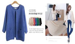 Ảnh số 31: áo len Hàn Quốc - Giá: 30.000