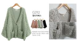 Ảnh số 44: áo len Hàn Quốc - Giá: 30.000