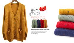 Ảnh số 6: áo len Hàn quốc - Giá: 30.000