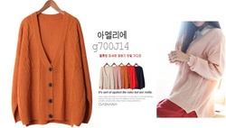 Ảnh số 13: áo len Hàn quốc - Giá: 30.000