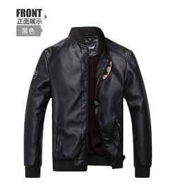 Ảnh số 22: áo da lambor (đen , nâu) - Giá: 650.000