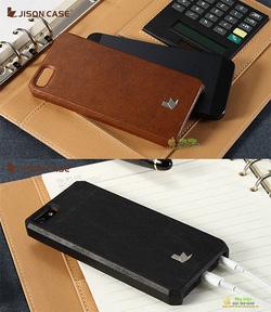 Ảnh số 28: Ốp lưng da cao cấp iphone 5 và 5s Jisoncase Vintage Wallet - Giá: 500.000