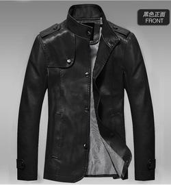 Ảnh số 47: áo da - Giá: 450.000