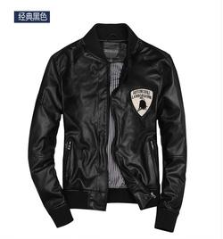 Ảnh số 46: áo da lambor - Giá: 650.000
