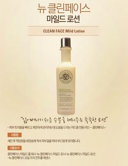 ?nh s? 27: NƯỚC HOA HỒNG CHO DA DẦU VÀ MỤN THE FACE SHOP(HÀNG CHÍNH HÃNG KOREA) - Giá: 170.000