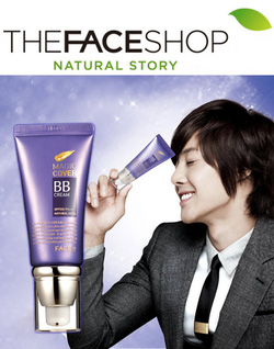 Ảnh số 82: BB CREAM MAGIC COVER FACE IT THE FACE SHOP(HÀNG CHÍNH HÃNG KOREA) - Giá: 255.000