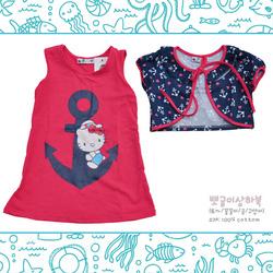 Ảnh số 21: Đầm Korea - Giá: 195.000