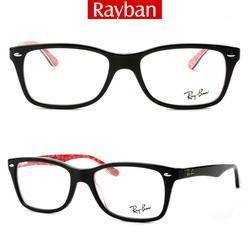 ?nh s? 21: RayBan RB5228 - Giá: 280.000