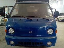 Ảnh số 5: xe tải hyundai cũ - Giá: 270.000.000