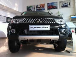Ảnh số 38: pajero Sport - Giá: 775.100.000