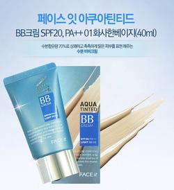 ?nh s? 15: BB AQUA TINTED FACE IT THE FACE SHOP SPF20/PA++(HÀNG CHÍNH HÃNG KOREA) - Giá: 230.000