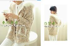 Ảnh số 79: áo khoác len lót lông - Giá: 490.000