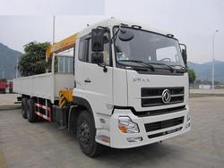 Ảnh số 12: xe tải Dongfeng 3 chân Model C260 (2 cầu 1 dí) - Giá: 995.000.000