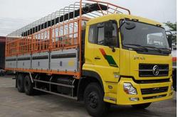 Ảnh số 7: xe tải Dongfeng 3 chân Model C260 (2 cầu 1 dí) - Giá: 995.000.000