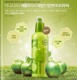 Ảnh số 55: INNISFREE APPLE JUICY EMULSION LIP&EYE REMOVER - Giá: 180.000