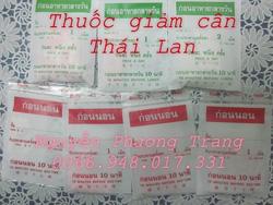 ?nh s? 1: Giảm cân Thái Lan - Giá: 1.150.000