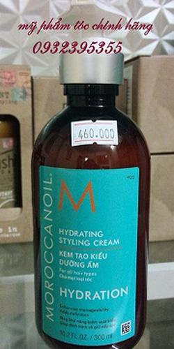Ảnh số 30: Kem tạo kiểu xoăn (Curl cream) 300ml - Giá: 460.000