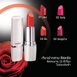 Ảnh số 83: Son Mistine 12HR Long Last Lipstick - Giá: 70.000