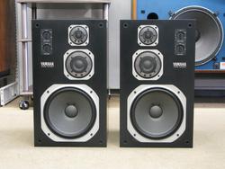 ?nh s? 14: Loa Yamaha NS 600 - Giá: 25.000.000